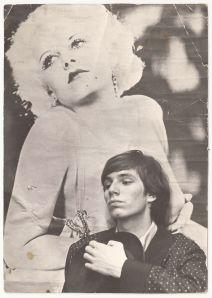 1971 Drama Major